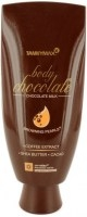 Body Chocolate Milk  200 ml